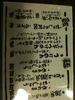image-20110817003206.png